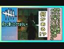 【DbD】走ってると透明な何かに一瞬乗り上げるバグ #58【Dead by Daylight:サバイバー】