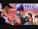 【RAB対決!】日本一を決めるダンスバトルでRABが激突!!伝説のバトルを解説!!【リアルアキバボーイズ】