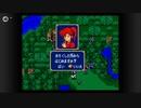 【実況】ファイアーエムブレム 紋章の謎 第1部 16章 part3