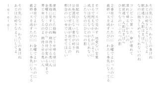 16番線/Lily