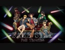 FAKE STAR/HoneyWorks feat.うらたぬき&Gom