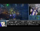 【PSO2NGS】鉱石採掘ルート解説【結月ゆかり】