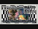 【第128回】奥行きのあるラジオ~『映画大好きポンポさん』~【感想】
