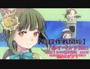 【艦これ】激突!ルンガ沖夜戦 part3 精鋭第二水雷戦隊出撃せよ!