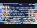 イベ終了40分前のYATTAAAAAAAAAAAAAAAAAAAA【E5-3甲】【激突!ルンガ沖夜戦】