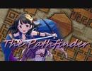 【ゆっくり実況】ムツミ・ザ・パスファインダー 03