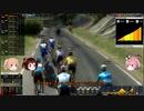 【PCM_2020】 そのゆっくりはツール・ド・フランス2023を走る その6