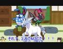 【ポケモン剣盾】我らガラルディビジョン!?ポケモンにM.T.Cが参戦!?~あるポケモンが強すぎました…~【ゆっくり実況】#ヒプマイ
