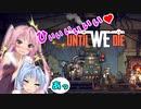 第26位:【新発売】第01回 死ぬたびに 姉が昇天する高難易度ゲーム実況【Until We Die】