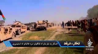 武装解除されるアフガン軍の部隊