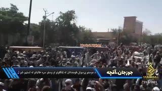 アフガニスタン北部のアクチャで政府軍が