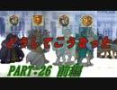 【ゆっくりFE】抽選で出撃ユニットを決めるファイアーエムブレム烈火の剣 第26章 前編【エリウッド編ハード】
