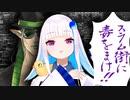 第16位:【リゼ・ヘルエスタ】第一第二第三皇女まとめ2【花畑チャイカ】