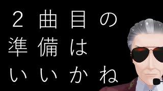 【MMDツイステ】ハッピーシンセサイザ/初