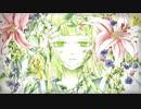 テラリウムの少女/初音ミク