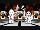 『レッツゴー!お侍』(『レッツゴー!陰陽師』替え歌)
