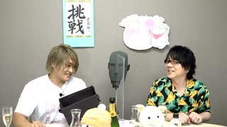 【ゲスト:速水奨】木島隆一のこのブタ野郎 ニコ生#24パート2