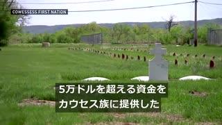 カナダで墓標のない墓751基を発見、先住民