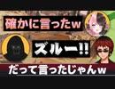 【APEX】ルールの穴を突いてゴリラを狩る天開司【橘ひなの・...