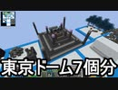 【Minecraft】ありきたりな高度工業S2 #61【FTB Interactions】【ゆっくり実況】