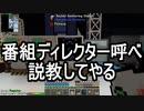 【Minecraft】ありきたりな高度工業S2 #62【FTB Interactions】【ゆっくり実況】