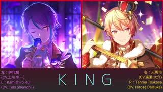 【プロセカ KING 左右ver.】(左 神代類