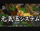 【Minecraft】ありきたりな高度工業S2 #63【FTB Interactions】【ゆっくり実況】