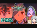 【モンスターハンターストーリーズ2】体験版でたぞぉぉぉぉお!モンハン好きなら...