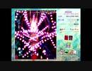 【東方】東方虹龍洞 Lunatic ノーミス 1cc 6ボム+6霊力の標本瓶パターン 霊夢
