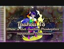 Touhou 18 - Where is that Bustling Marketplace ~ Immemorial Marketeers [MIDI]