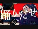 【イヤホン分け】踊/そらる×天月