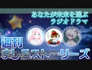 【ラジオ】#れーぬさろん No.85(2021/06/25)【アーカイブ】