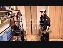 [ 一人LIVE妄想 ] Dragon Ash - Revolater ベース弾いてみた [ Bass Cover ]