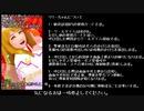 東方虹龍洞のアビリティカード『アイテムの季節』などの補足っぽい動画