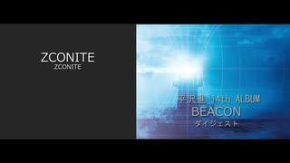 平沢進 14th ALBUM BEACON ダイジェスト・