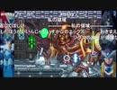 aisssyさんとシーガさんの ロックマンX6 アニバーサリー コレクション【実況プレイ】その38