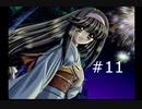 【まぼろし月夜】#11 逝ったことに気づいていない幽霊が現れた件【ドリームキャスト版】