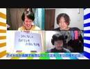 大喜利四賢者の『オレたちしんけんじゃ!』【2021年6月23日放送分】