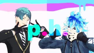 【MMDツイステ】p.h.【ジェイド・イデア】