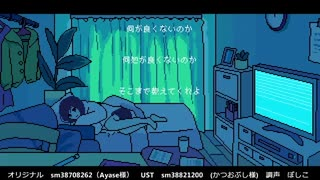 【おそ松さん人力】シネマ【カラ松】
