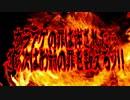 カラアゲの罪は許された…次はお前の罪を数えろッ!!