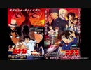 名探偵コナンメインテーマ探偵たちの鎮魂歌×緋色の弾丸同時再生