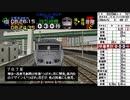 電車でGO!プロ仕様 総合評価0点縛り Part32(最終回)【ゆっくり実況】