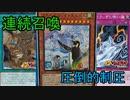 【ygohollow】ふわんだりぃず【遊戯王ADS】