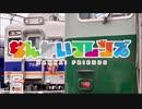なんかいフレンズPAVILION 〜フレ!フレ!みさきフレンズ〜