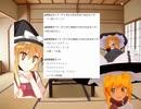 まりなーずの遊戯王☆21年7月
