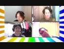 大喜利四賢者の『オレたちしんけんじゃ!』【2021年6月30日放送分】