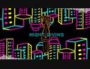 【kawaii house】NIGHT DIVING 【天竺きぬげ】