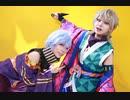 【A3!】ダンスロボットダンス 踊ってみた【三角&一成】