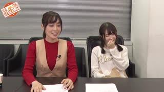 【アーカイヴ】日笠・日高のお日様ぐみ! 第35回
